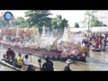 Lotus Throwing Festival